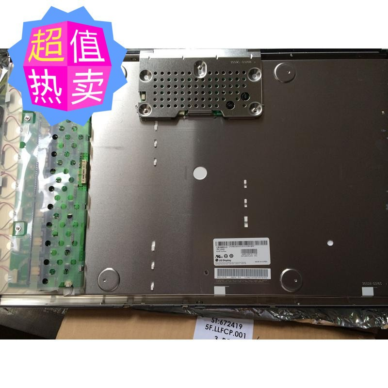 26 Inch LCD Panel LM260WU2 SLA2  LM260WU2(SL)(A2)  LM260WU2 -SLA2  12 Months Warranty