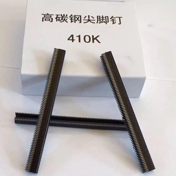 air nail gun woodworking iron woven rattan aluminum tube narrow crown stapler high carbon steel nails