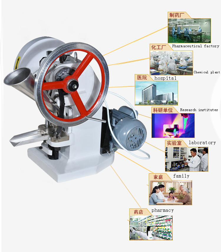 Freeship by DHL Single punch tablet press machine /TDP-5 type, 50KN pressure press harder pill. Pill maker / 110V or 220V motor