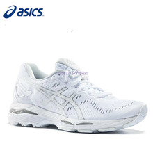 2019 Original New Arrival Official ASICS GEL-KAYANO 23 Men's Cushion Sneakers Co