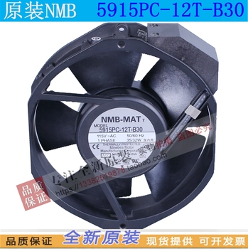 NEW NMB-MAT NMB 5915PC-12T-B30 17238 AC115V frequency Axial cooling fan