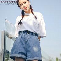 High Waist Denim Shorts Female Blue Loose Short Women Thin Section Wide Leg Summer Short Jeans NN0251 YE