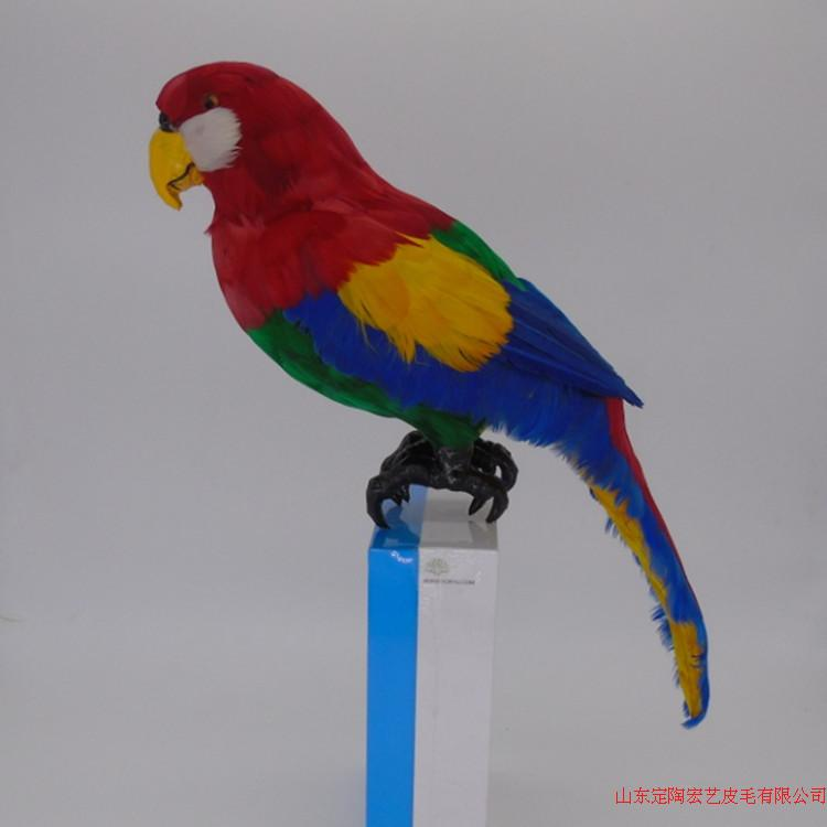 big simulation white mouth parrot toy polyethylene & furs colourful parrot model gift about 22*12*45CM 232
