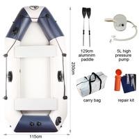 outdoor inflatable 3 preson inflatable boat fishing boat 230*115*30cm DWF floor Aluminium oar hand pump repair kit dinghy raft