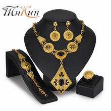 MUKUN Exquisite Nigerian Wedding Jewelry set Women Costume Dubai Gold Set African Beads wholesale Design