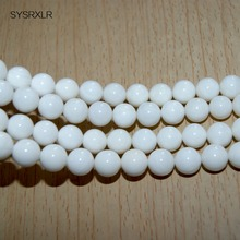 Wholesale Natural White Jade Stone Beads Tridacna For Jewelry Making Diy Bracelet Necklace 6 / 8 10 12 MM 15  Strand
