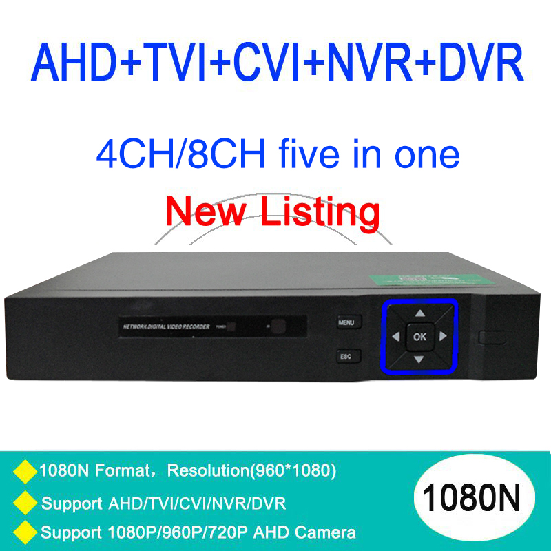 ФОТО Blue-Ray Case 5 in 1 8CH/4CH 1080N/960P/ 720P/ 960H Zhiyuan Chip Hybrid NVR AHD DVR With Remote Control Free Shipping