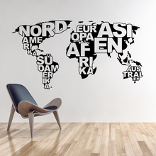 Art design World map vinyl wall sticker home decoration map wall decals removable DIY house decor Pattern for living room removable diy tree and birdcage pattern wall sticker for living room decor