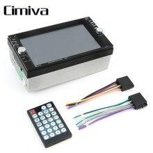 Cimiva 7 Дюймов Сенсорный Экран Автомобилей Автомобиля Bluetooth FM/MP5 Порт USB/TF Слот Для карт Вход Aux Dvd-плеер Авто Камера Заднего вида Входного