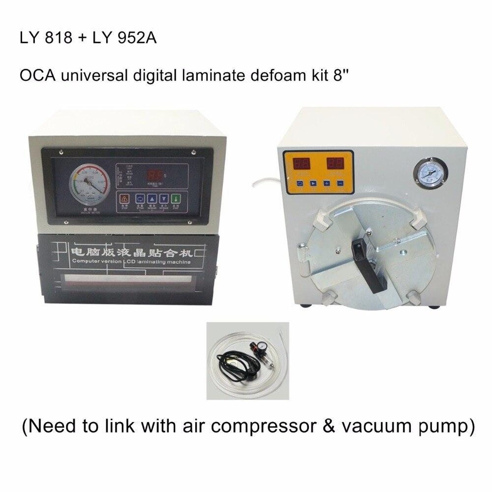 Économique universel 8 LCD écran solution LY 818 machine à plastifier + LY 952A démoussage machine 8 pouces