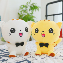 Cute Big Face Cats Plush Toys Stuffed Animal Small Doll Pillow Children Toy Girls Birthday Gift 23cm