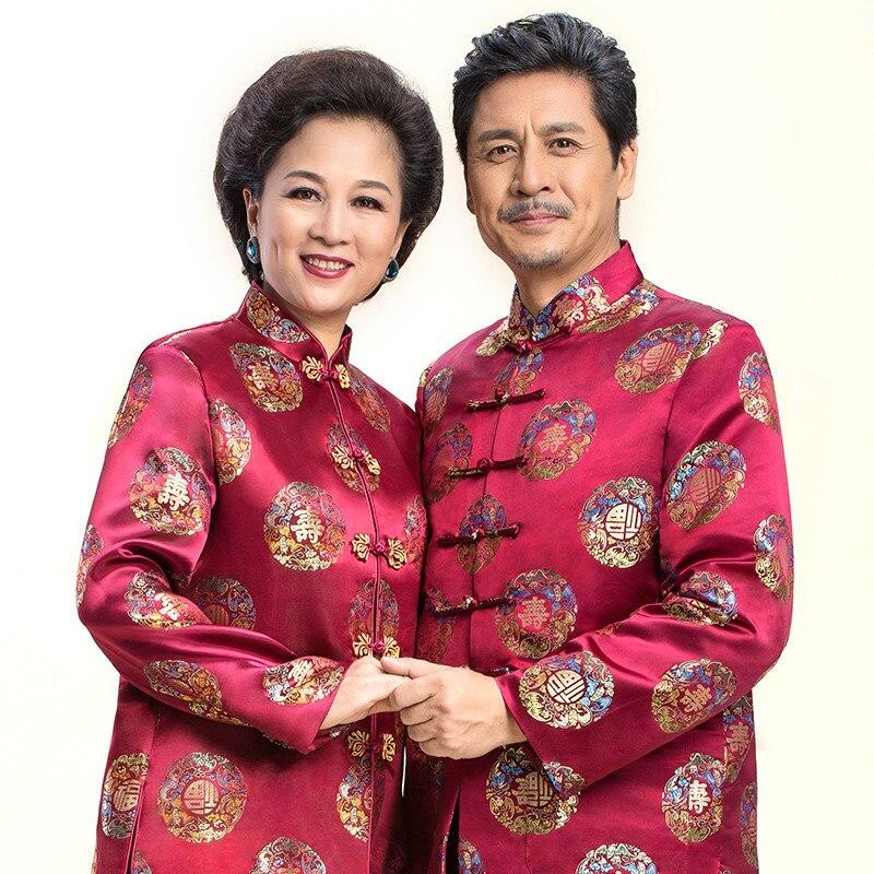 Vêtements chinois traditionnels pour hommes hommes shanghai tang costume vêtements col mandarin veste manteau d'hiver hommes 2018 KK2403