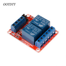 цена на OOTDTY 12V 2 Channel Relay Module with Optocoupler Isolation Supports High and Low Trigger
