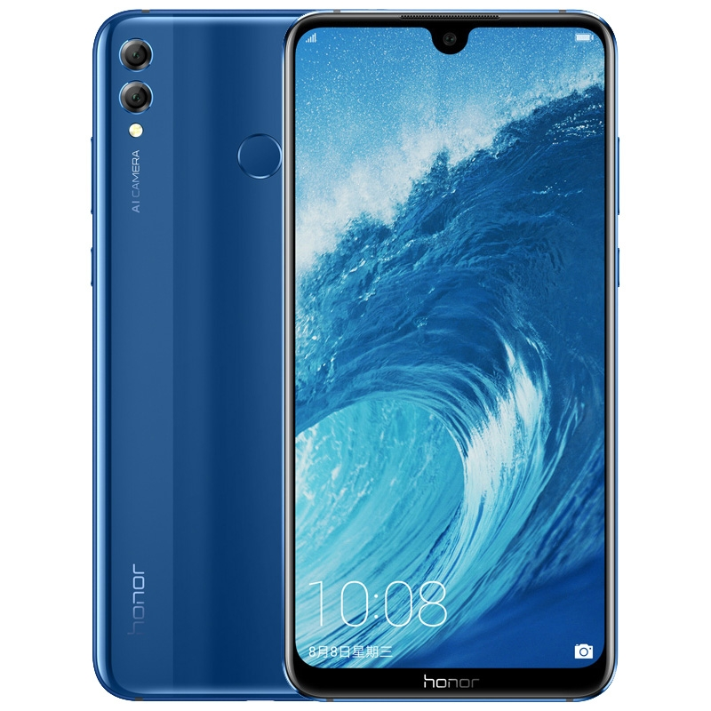Image 4 - Honor 8X Max 7.12 inch Mobile Phone Android 8.1 16MP Octa Core Screen Fingerprint ID 4900mAh Battery Smartphone-in Cellphones from Cellphones & Telecommunications