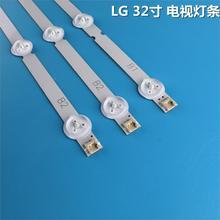 LED Backlight Strip for LG 32 #8221 ROW2 1 Rev TV 32ln541v 32LN540V 32ln541u 6916L-1437A 6916L-1438A 6916L-1204A 6916L-1426A 7-LEDs cheap CN(Origin) BALL lot (3 pieces lot) 0 1kg (0 22lb ) 1cm x 1cm x 1cm (0 39in x 0 39in x 0 39in)