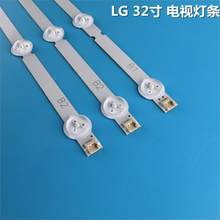 LED Backlight Strip for LG 32'' ROW2.1 Rev TV 32ln541v 32LN540V 32ln541u 6916L-1437A 6916L-1438A 6916L-1204A 6916L-1426A 7-LEDs(China)