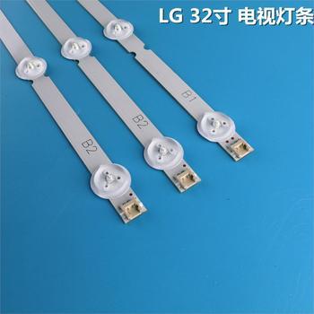 LED Backlight Strip for LG 32'' ROW2.1 Rev TV 32ln541v 32LN540V 32ln541u 6916L-1437A 6916L-1438A 6916L-1204A 6916L-1426A 7-LEDs