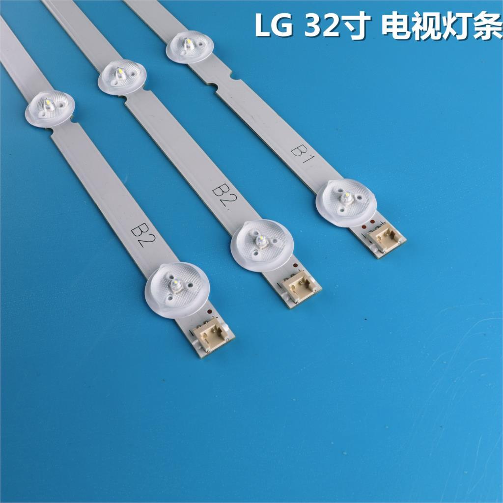 Tira Retroiluminação LED Para LG 32 ''ROW2.1 Rev TV 32ln541v 32LN540V 32ln541u 6916L-1437A 6916L-1438A 6916L-1204A 6916L-1426A 7-LEDs