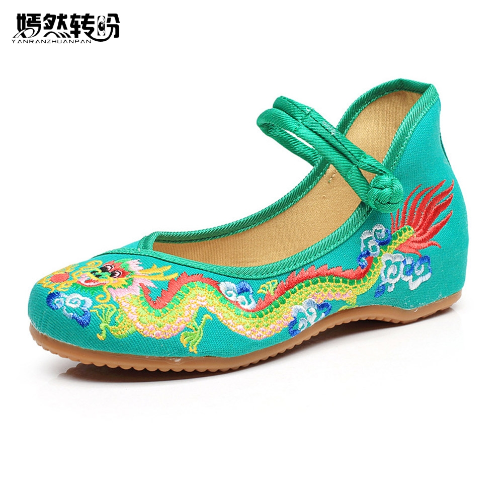 New Vintage Women Flats Shoes Old BeiJing Dragon Embroidered Cloth National Boutique Singles Dance Ballst Flat Shoes Woman vintage pumps spring autumn old beijing embroidery cloth shoes fairy girl embroidered national han chinese women s shoes