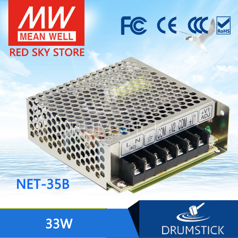 (12.12)MEAN WELL NET-35B meanwell NET-35 33W Triple Output Switching Power Supply