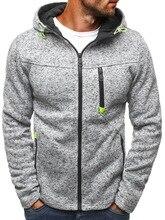Brand 2018 Hoodie Zipper Cardigan Hoodies Men Fashion Tracksuit Male Sweatshirt Hoody Mens Purpose Tour