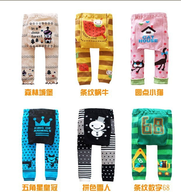 Розничная ; более 40 Дизайнов; детские брюки; детские колготки; детские леггинсы