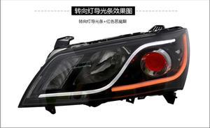 Image 1 - RHD LHD Geely Emgrand EC7 headlight,2pcs 2014 2015 2016 2017,car accessories,Emgrand EC7 fog light,EC8,Emgrand EC7 front lamp