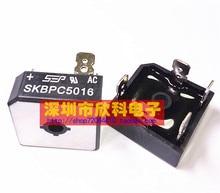 SKBPC5016 50 1600 В трехфазный мостовой выпрямитель медные ноги инкапсуляции оболочки 2 ШТ.