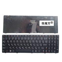 Русская новая клавиатура для LENOVO G580 Z580A G585 Z585 G590 Z580 RU Клавиатура для ноутбука