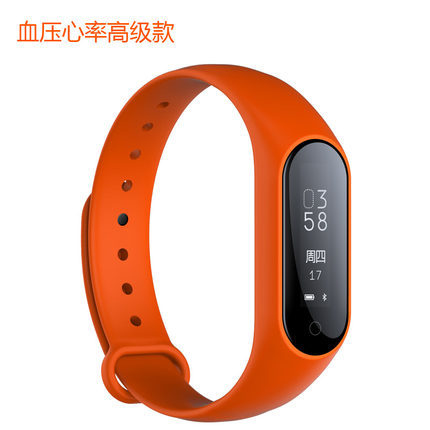 Waterproof Turgoscope Blood Pressure Monitor Heart Rate Sleep Monitor Fitness Sport Bracelet Smart App Wristband Smartband fitband f4 smart brace sport монитор сердечного ритма спортивный шаг heart rate sleep monitor incoming call alert rose gold