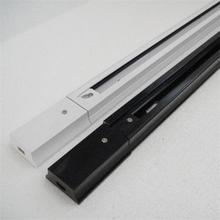 1 piece 1M Aluminum Track Rail Accessories For Track Lighting Spot Lamp Tracking Rail Fixture Universal Rails Black White Silver