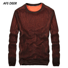 England Style 2017 Men Preppy O-Neck Solid Color Computer Knitting Slim Twinset Sweater Men Business Causal Pullovers Sweater