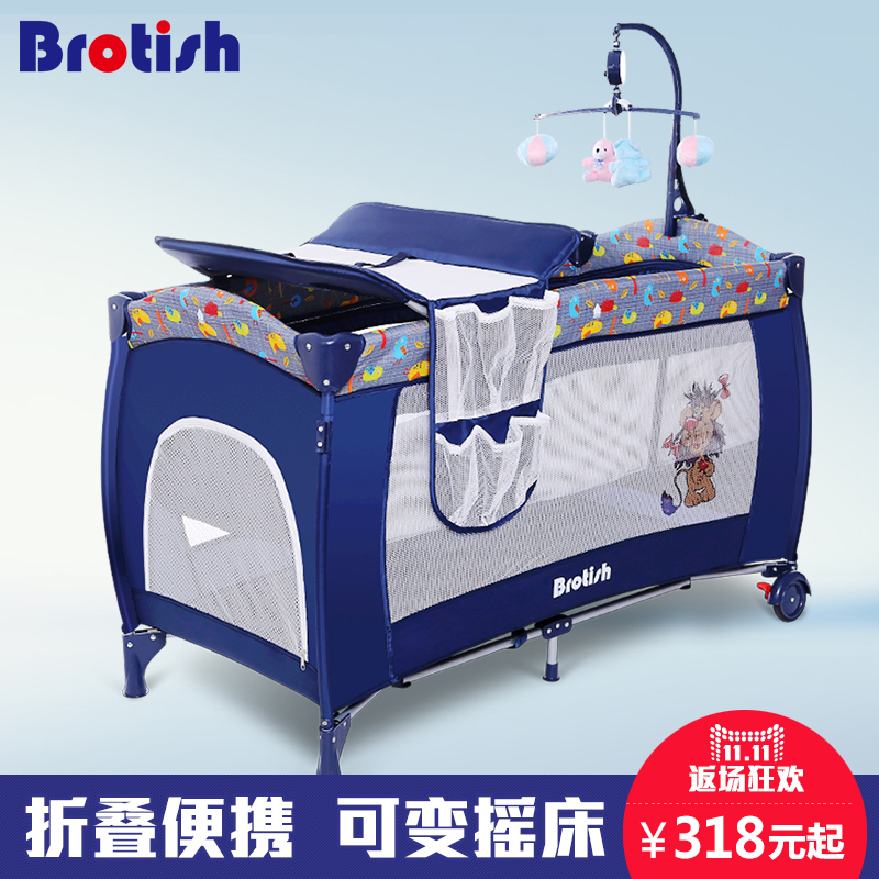 Baby bed multifunctional folding portable game bed baby shaker bb cradle bed band mosquito net Baby bed multifunctional folding portable game bed baby shaker bb cradle bed band mosquito net