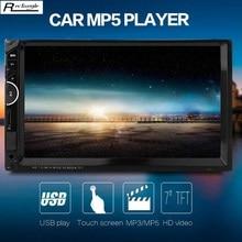 7001 7 pulgadas 2-din 12 V 1080 P Coche Multimedia Reproductor MP5 HD coche Bluetooth RDS Reproductor de Radio con la Cámara de Vista Trasera Apoyo USB AUX SD