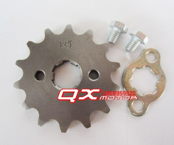 4wd Atv Monkey Dirt Pit Bike Motorcycle 420 Chain 17mm Dia Small