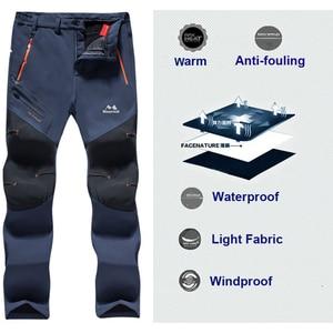 Image 2 - MAZEROUT Man Winter Fishing Waterproof Camping Trekking Fleece Outdoor Hiking Pants Climbing skiing Softshell Trouser Travel 6XL