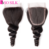 4X4 Loose Wave Closure Brazilian Hair Swiss Lace Free Middle Three Part Top Closure 100 Human