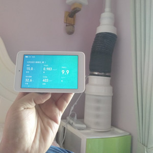 Image 5 - شاومي Mijia كاشف الهواء عالية الدقة الاستشعار 3.97 بوصة لمس واجهة USB رصد عن بعد PM2.5 CO2a الرطوبة الاستشعار