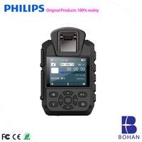 Philips VTR8200 1080P Body Cam Infrared Night Vision DVR Cam Law enforcement assistant HD Waterproof Video Camcorder