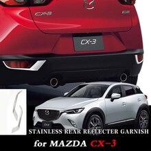 Автомобиль ABS хромированные сзади хвост FOG свет лампы чехол накладка для Mazda CX-3 Foglight Чехлы для мангала протектор подходят для Mazda CX-3 2015-2018