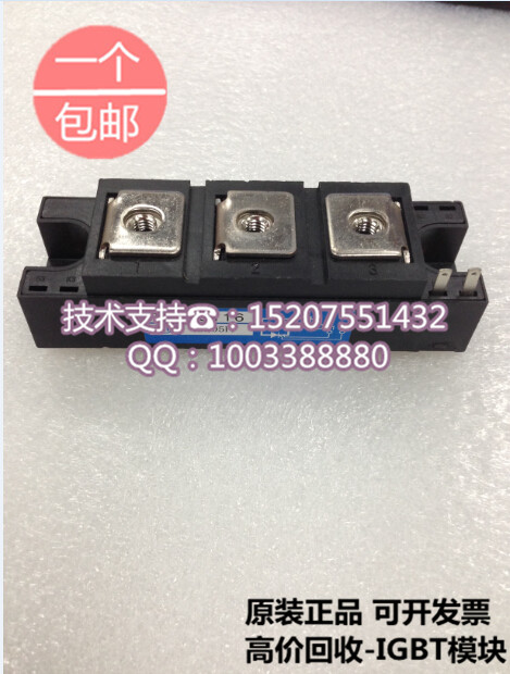 Brand new original Japan NIEC PDH15116 Indah 150A/1600V thyristor modules brand new original japan niec indah pt200s16a 200a 1200 1600v three phase rectifier module