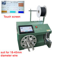 Middle wire coiingl winding binding machine digital touch screen full automatic for 18 45mm diameter wire 220V 110V