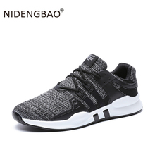 Running Shoes for Men Comfortable Outdoor Sports Mesh Breathable Sneakers Lace Up Lightweight Casual Walking Shoes Sneakers недорого