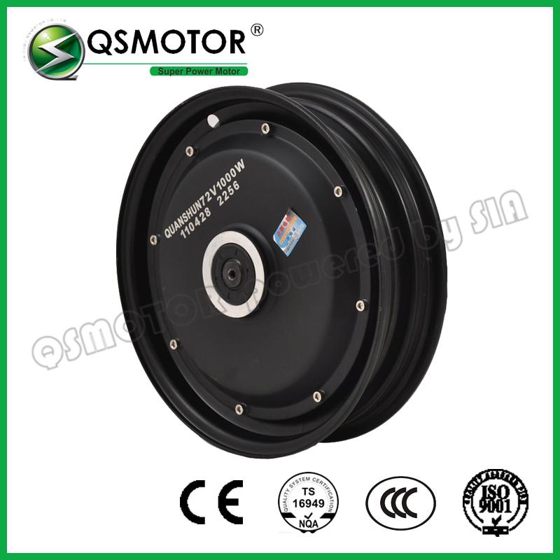 QS MOTOR 10*2.15inch 3000W 205 50H V2 Brushless BLDC EElectric Single Shaft Wheel Hub Motor