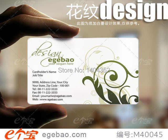 Personnalise Fleur Motif Impression De Cartes Visite Effacer Carte PVC Transparent