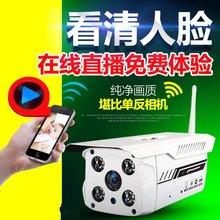 Nordson Wireless Webcam surveillance camera one machine high-definition home outdoor night vision remote wifi