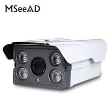 Водонепроницаемый пуля 2.0MP IP Камера 2MP 3MP 5MP POE Камера наружного видеонаблюдения Камера ONVIF Ночное видение P2P IP Security Cam с ИК-