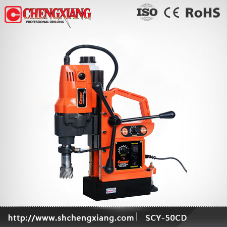 CAYKEN magnetic base core drill machine SCY-50CD