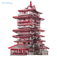Piececool 2017 Newest 3D Metal Puzzles Of YUEWANG TOWER From 7PCS Metal Sheets 3D Model Kits