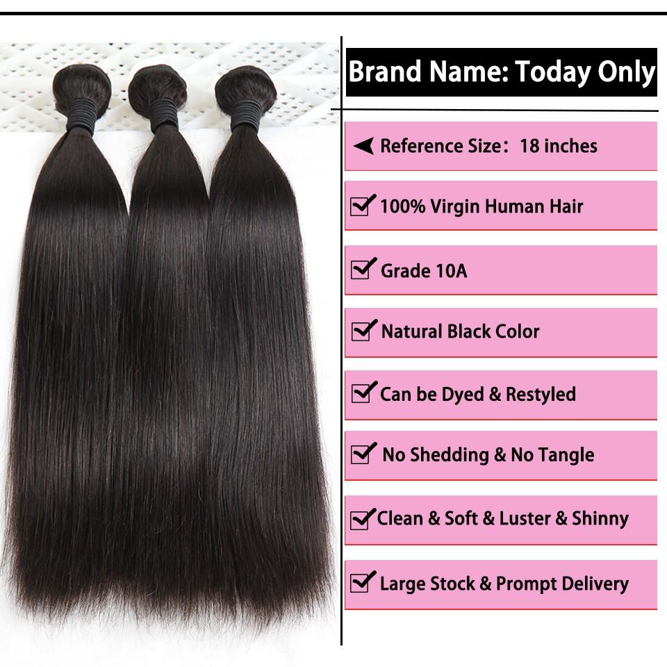 Brazilian virgin hair straight 14